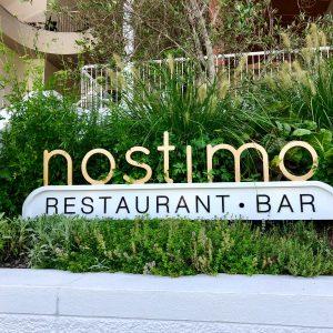 The Nostimo Herb Garden